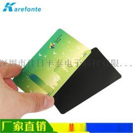 铁氧体片吸波材 NFC抗干扰**纸高/低频标签