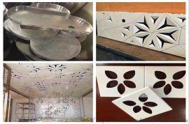 铝合金雕刻镂空铝单板 金属铝板镂空图案大全