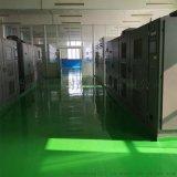 高低配電室專用高分子聚丁烯複合板 絕緣 防水防潮