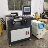 东莞锡华XH-401CE小型炼胶机