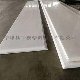 焊接专用耐酸碱pp板材耐腐蚀聚丙烯板厂家