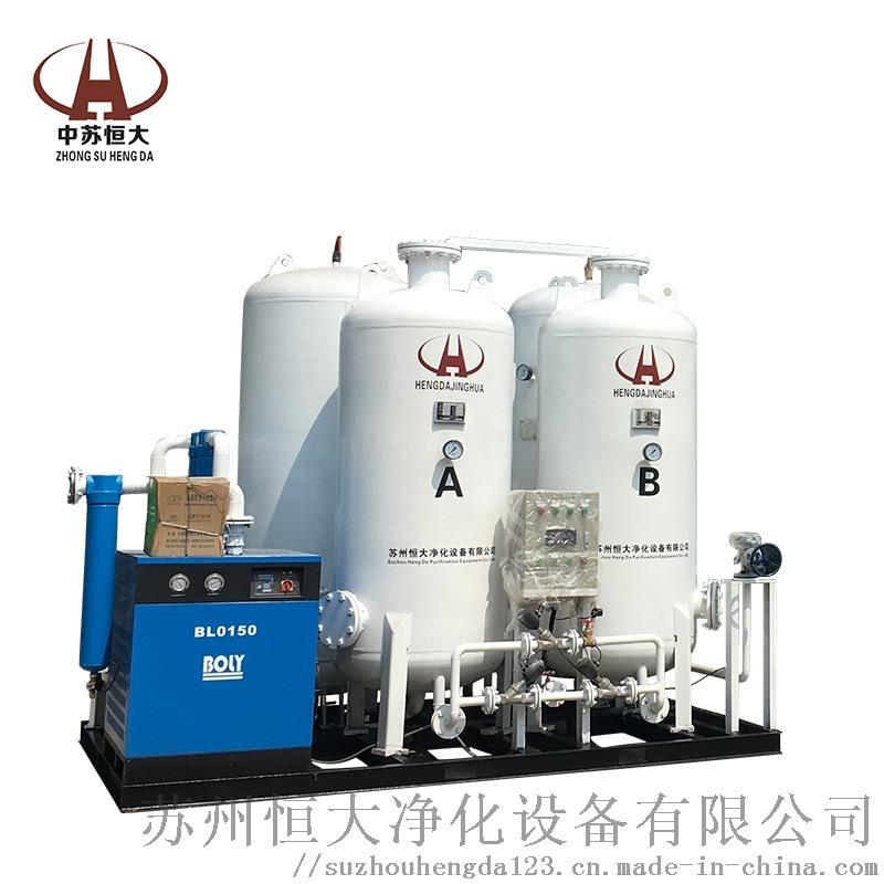苏州恒大HDFD-200 PSA制氮机 氮气机