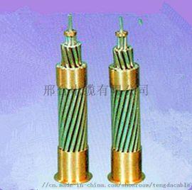 销售铁标铝包钢承力索LBGJ-90-19