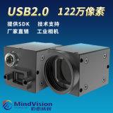 迈德威视USB2.0工业相机122万像素提供SDK