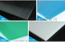江苏透明四层中空阳光板专业厂家生产、研发、销售