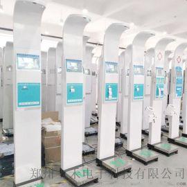 郑州上禾智能电子身高体重秤 SH-500A