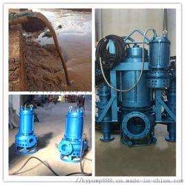 水库清淤泵 湖北搅拌潜水清淤泵