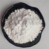 净味腻子粉 轻质碳酸钙厂家 工业涂料用轻质碳酸钙