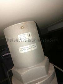 MPVL80-4.1复盛最小压力阀2061587
