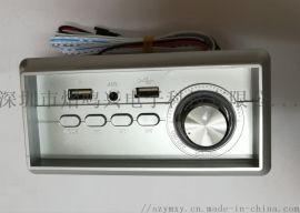 充电输出双USB家具沙发面板播放器音响配件套件蓝牙床头柜音响播放器智能家方案
