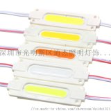 LED COB 模组