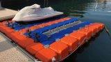 全新浮筒 V型摩托艇码头 水上浮动码头生产厂家