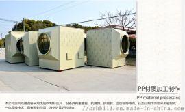 环保废气喷淋塔 电镀行业废气处理设备