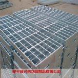 哈尔滨钢格板 不锈钢钢格板厂 踏步板焊接