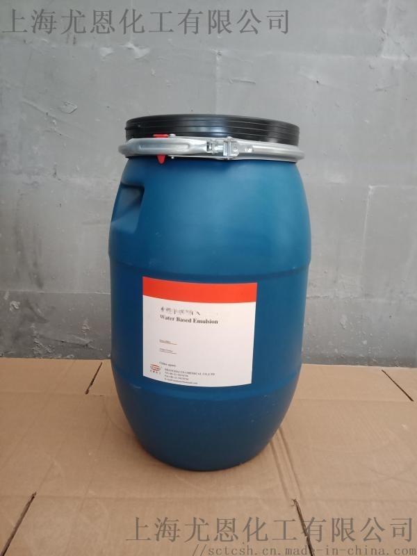 皮革表处理剂绒毛感手感剂 上海UN-269手感剂
