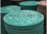 複合井蓋水電井蓋複合樹脂窨井蓋雨污水電檢查井蓋圓