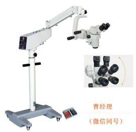 廠家直銷單人雙目五官科手術顯微鏡8A