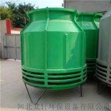 龙轩厂家定制 圆形逆流式玻璃钢冷却塔
