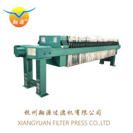 污泥压滤机 小型环保设备污水处理 小型压滤机