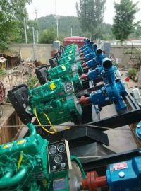 固定式柴油机泵组博山厂家直销