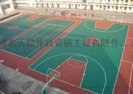 塑胶跑道 塑胶篮球场 塑胶跑道建设施工