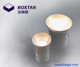 BOXTAR宝丽星金冠LED珠宝柜台灯