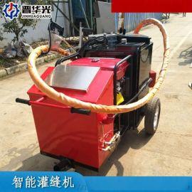 江西抚州市智能恒温路面灌缝机厂家直销