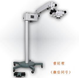 特价供应4A型手术显微镜