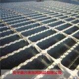 碳钢钢格板 钢格板系列 楼梯踏步板生产厂家