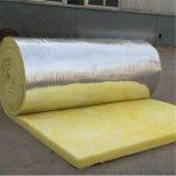 玻璃棉廠家批發 耐高溫玻璃棉氈 鋁箔玻璃棉卷氈