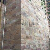 粉砂岩蘑菇石別墅小區庭院仿古磚 凹凸面文化石外牆磚
