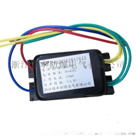 YZ-40E高效节能电子镇流器