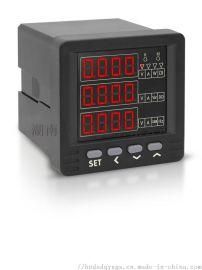 多功能电力显示仪表