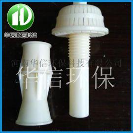 短柄长柄滤头耐腐蚀耐酸**PP-ABS材质水帽