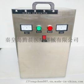 20g氧气源臭氧发生器,水处理专用