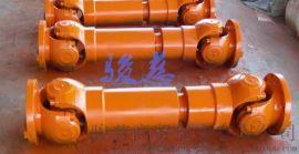 SWC DH型 短伸缩焊接式万向联轴器