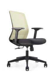 广东品牌职员椅,电脑椅,办公椅
