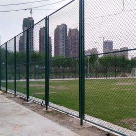球场围栏网运动场体育馆学校工厂围栏网铁丝钢丝包塑围栏网防护网