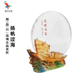 广州琉璃水晶摆件 工艺礼品纪念品生产 厂家直销