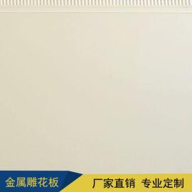 金属雕花板 聚氨酯夹心复合板 保温装饰一体板