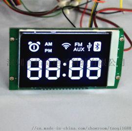 LCD显示屏VA液晶模组段码屏