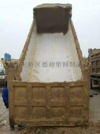 厂家定制渣土车不粘土滑板耐磨车厢滑板卸自净聚乙稀底板泥头车 PE垫板