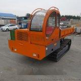 全地形自卸式翻斗车 多功能4吨四不像运输车
