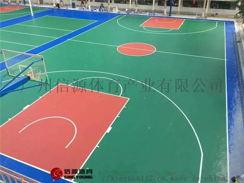 广州硅PU篮球场施工建设材料生产厂家