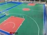 廣州矽PU籃球場施工建設材料生產廠家
