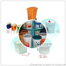 厦门塑料桶,漳州塑料桶