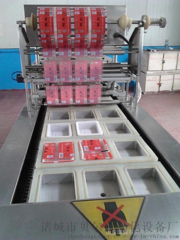 生鲜肉气调包装,一出四盒式气调包装机,贝尔直销
