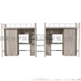 郑州专业生产学校公寓床厂家直销