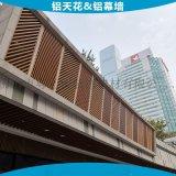 酒店外墙木纹铝管 木纹铝方通隔断 转印木纹铝管
