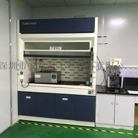 通风柜全钢通风橱PP通风厨实验室通风柜化验室安全柜